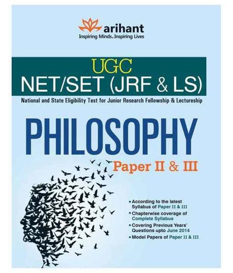 pattern of ugc net jrf ugc net jrf slet philosophy paper ii iii paperback