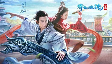 film love o2o sub indo nonton film love o2o 2016 online subtitle indonesia