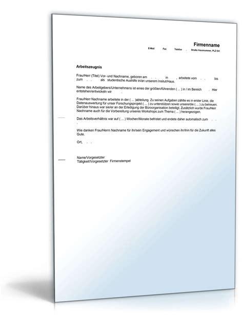 Musterbriefe Word Kostenlos Einfaches Arbeitszeugnis Studentische Hilfskr 228 Fte