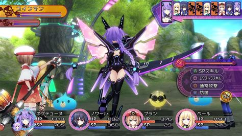 anime games for pc neptune character giant bomb