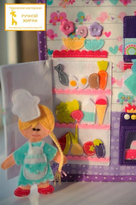 libro little girls can be little girls kitchen this quiet book is a great christmas gift idea by anastasia felt toys
