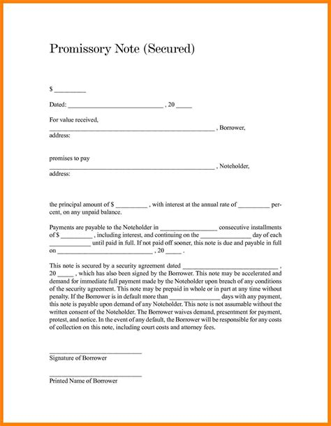 promissory letter template sle promissory note form website resume cover letter