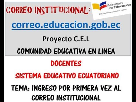 jubilaciones docentes ecuador 2017 correo institucional docentes ecuador 2017 youtube