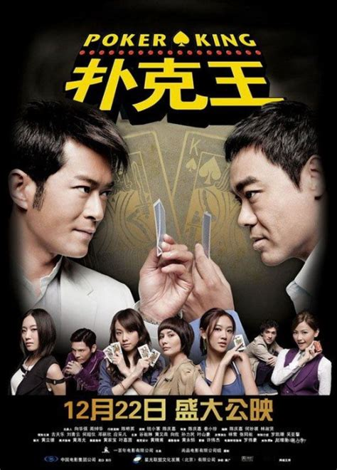 download film china lawas kama law 羅凱珊 movies chinese movies