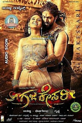 Film The Big Lion Gajakesari | the big lion gajakesari 2014 hindi dubbed movie watch
