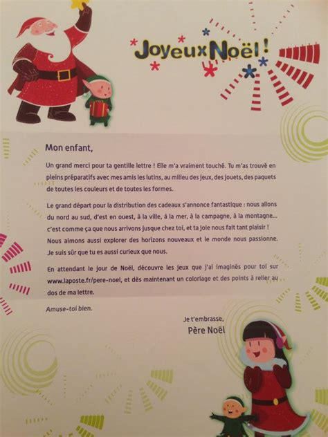 Exemple Lettre Reponse Du Pere Noel A Imprimer R 233 Ponse P 232 Re No 235 L Claim On You