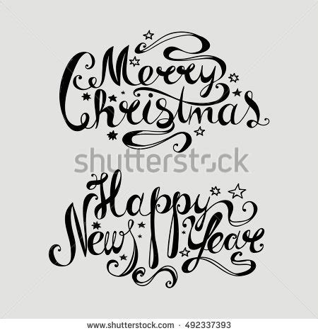 new year font style painted inspiration quote doubt kills stock vector