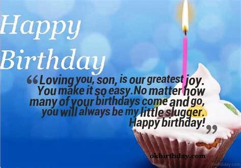 Happy Birthday Quotes For Sons by 43 Birthday Wishes For