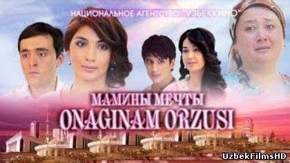 one day film na russkom мамины мечты смотреть онлайн бесплатно в хорошем качестве
