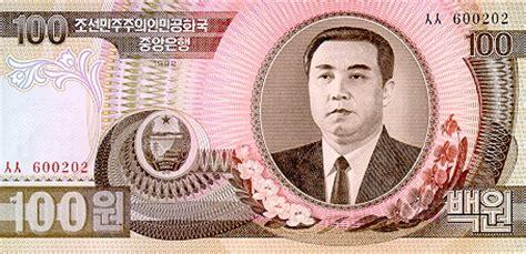 Won Korea Utara 2006 1992 2009 series korean banknotes