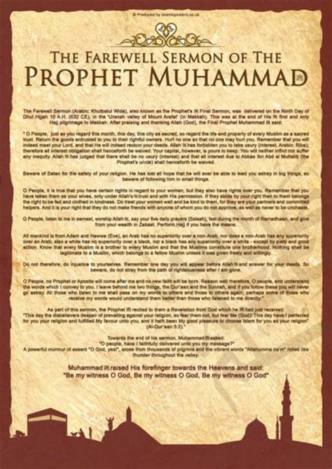 biography of muhammad the last prophet a poem about the farewell sermon masjidma
