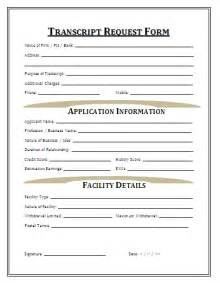 High School Transcript Request Form Template by Transcript Request Form A To Z Free Printable Sle Forms