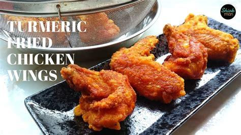 shiokman turmeric fried chicken wings ayam kunyit goreng