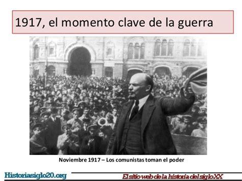 365 momentos clave de primera guerra mundial