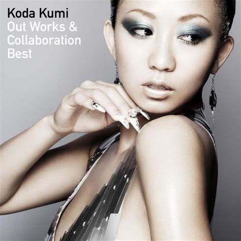 koda kumi kiseki lyrics mv video koda kumi won t be long with exile with lyrics