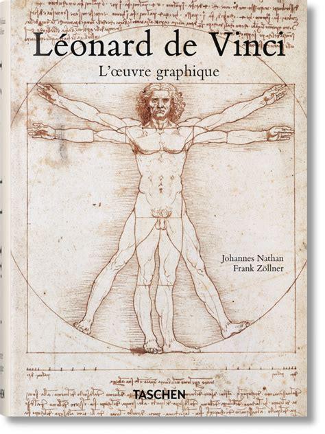 libro leonardo libro coleccion leonardo pdf