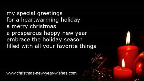 merry christmas and best wishes for a happy merry christmas and happy new year greetings good luck