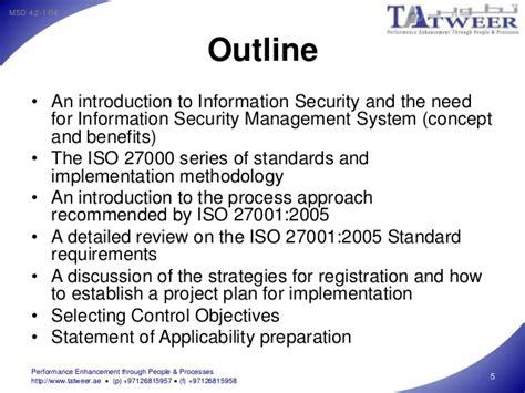 information security management system introduction to iso 27001 iso 27001 2005 information security management system