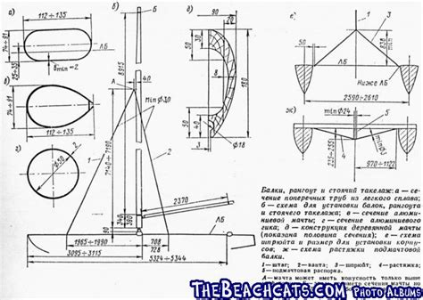 catamaran hull dimensions russian tornado plans catamaran sailboats at
