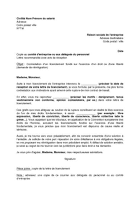 Exemple De Lettre Demande De Reintegration Exemple Gratuit De Lettre Contestation Un Licenciement