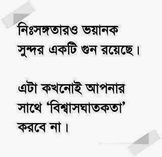 Wedding Song List Bengali by Bengali Poem Free