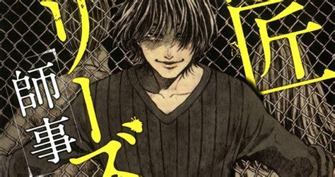 irc section 2053 le roman shishō adapt 233 en s 233 rie anim 233 e icotaku