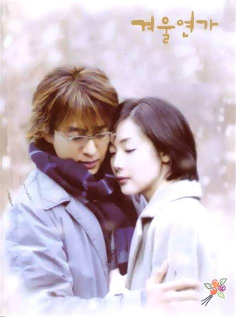 film drama korea winter sonata sonata de invierno t 237 tulo original 겨울 연가 gyeoul yeonga