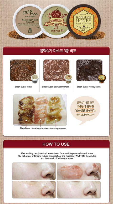 Skin Food Black Sesame Seed Mask 100gram skinfood skin food black sugar strawberry mask wash