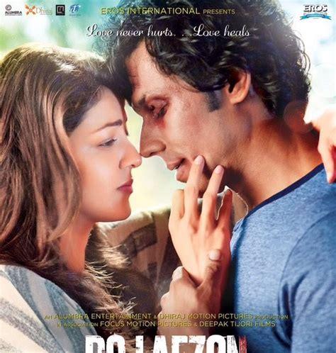 download film original sin mkv do lafzon ki kahani 2016 download full movie mkv hd