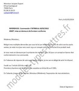 Exemple De Lettre De Mise En Demeure En Anglais Mod 232 Le De Lettre Pour Une Mise En Demeure D Un Site
