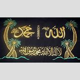 Beautiful Allah Muhammad Wallpaper   1920 x 1080 jpeg 296kB