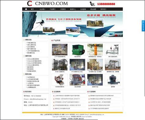 Wholesale Business Website Templates Online Buy Wholesale Website Templates From China Website Templates Wholesalers Aliexpress Com