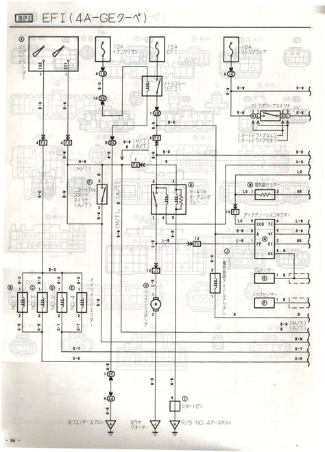 28 ke70 radio wiring diagram ke70 wiring diagram