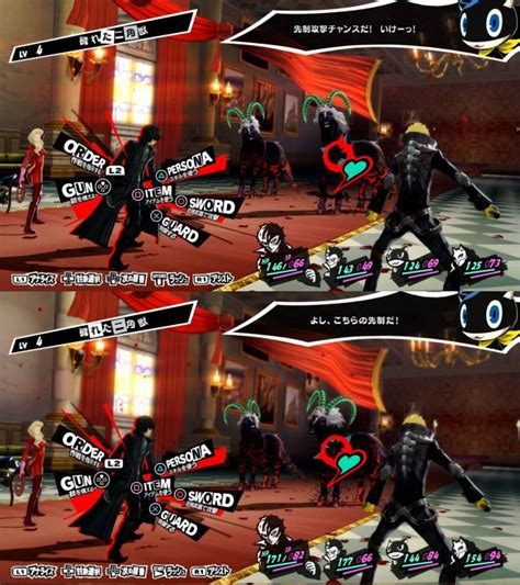 Ps4 Persona 5 persona 5 ps3 www pixshark images galleries with a