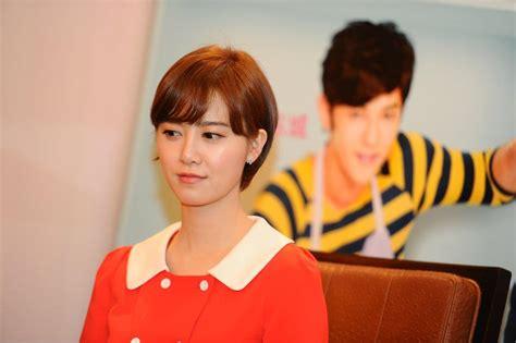 ku hye sun boyfriend 301 moved permanently