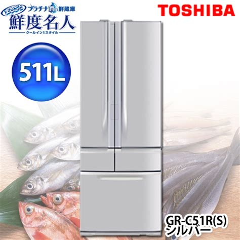 Freezer Toshiba 5 Rak e kitchen rakuten global market toshiba toshiba 5 door refrigerator door type and