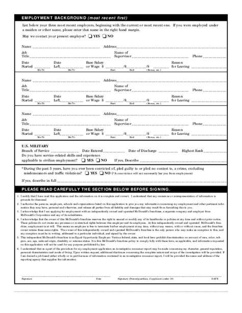 printable job application for mcdonalds search results for free employment application form