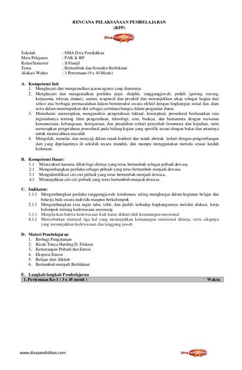 Cd Rpp Mapel Pak Dan Budi Pekerti Kurikulum 2013 Kelas 12 Xii Rpp Pendidikan Agama Islam Budi Pekerti Pai Kelas Xii