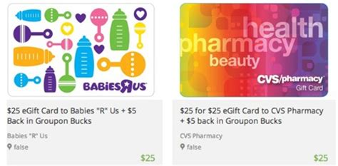 Toys R Us Gift Card Deals - gift card deals cvs toys r us more ftm