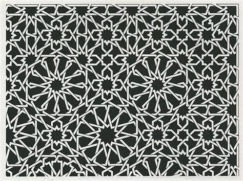 50 best islamic patterns ????? ??????? images on Pinterest