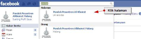 cara membuat facebook online terus cara membuat halaman facebook fan page konsultasi syariah