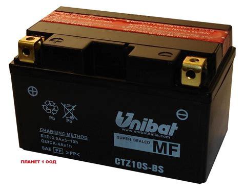 Motorrad Batterie Unibat by Ctz12s Bs 12v 12a необслужваем Agm Unibat Moto