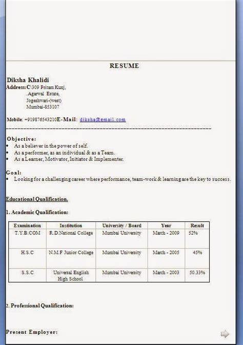 Resume Format India by Dentist Resume Sle