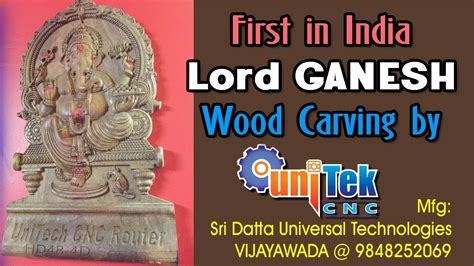 high speed cnc wood carving  lord ganesh youtube