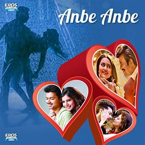 soundtrack film gie eros film music site anbe anbe soundtrack various artist