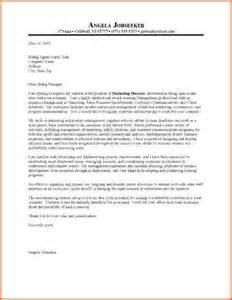 Cover Letter Practice Exercises 10 Cover Letter Sample Marketing Denial Letter Sample