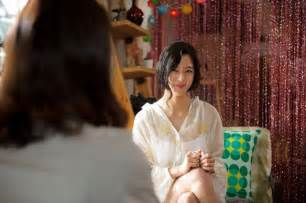 film korea hot casa amor exclusive for ladies 2015 photos added new jo yeo jeong and clara stills for the