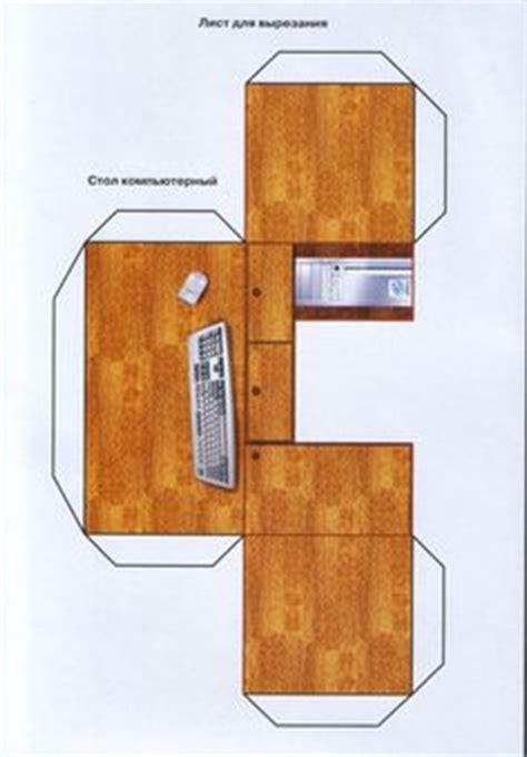 dolls house furniture templates paper65 hkkarine1 picasa web albums dolls house