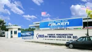 Cargo Logistic Management Sdn Bhd Lima Bintang Logistics Sdn Bhd Malaysia Heavy
