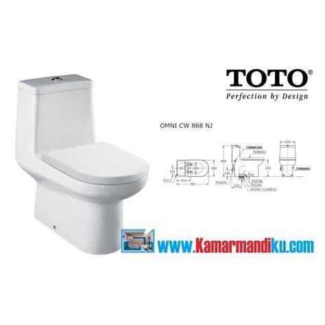 Closet Toto 420 White cw 868 nj toko perlengkapan kamar mandi dapur